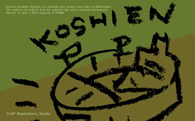 Rough2-Koushien_b_Pre.jpg