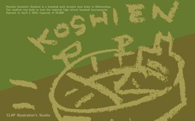 Rough2-Koushien_c_Pre.jpg