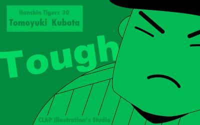 Toughness-Kubota30_a_Pre.jpg