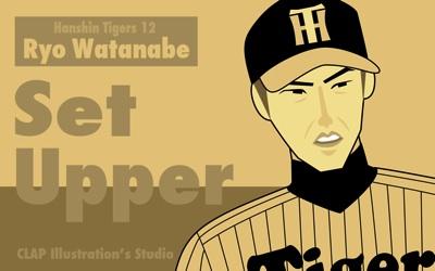 Watanabe12_a_Pre.jpg