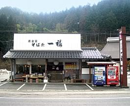 shop_honten8.jpg