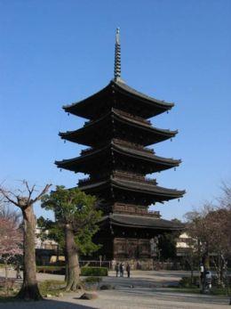 260px-Toji-temple-kyoto.jpg