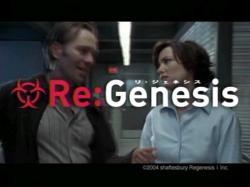 Genesis-AGA0704
