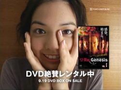Genesis-AGA0705