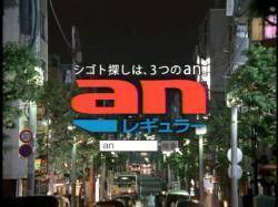 AIB-AN0705.jpg