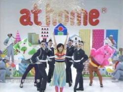 AIB-Athome0804.jpg
