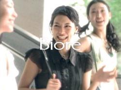 Biore-AIB0705