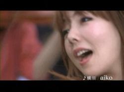CD-Aiko0702