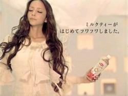 Lipton-AMU0712