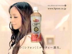 Lipton-AMU0715