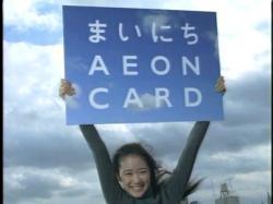 AEON-AOI0504
