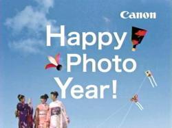 Canon-AOI0601