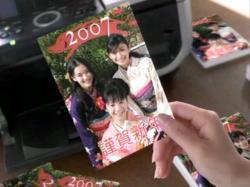 Canon-AOI0614