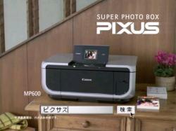 Canon-AOI0615