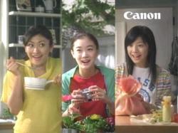 Canon-AOI0621