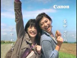 Canon-AOI0631