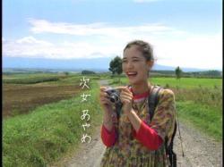 Canon-AOI0632