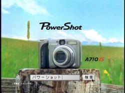 Canon-AOI0635