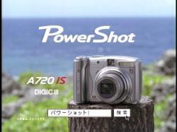 Canon-AOI0705