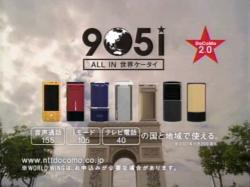AOI-NTT0715.jpg