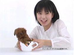 Nagatanien-ARAI0703