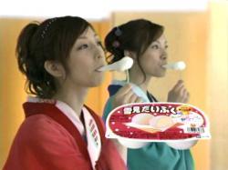 ARAKAWA-yukimi0604.jpg