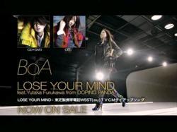 BOA-LOSE0804.jpg
