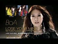 BOA-LOSE0805.jpg