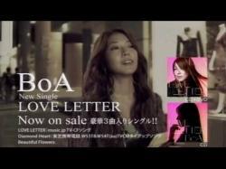 Love-BOA0705