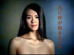 CHAN-Asience0424.jpg