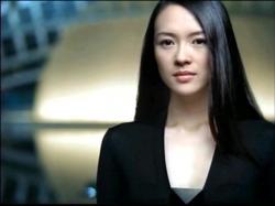 CHAN-Asience0503.jpg