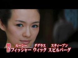 CHAN-SAYURI0603.jpg