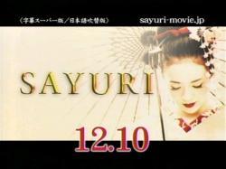 CHAN-SAYURI0605.jpg