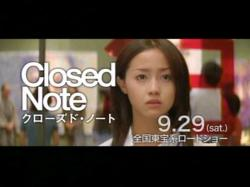 Closed Note0705