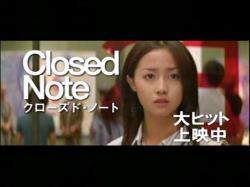 ClosedNote0715