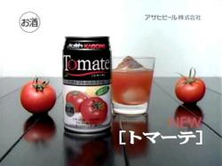Tomate-DCT0705