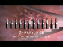 EBI-Maquillage0815.jpg