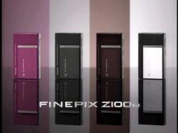 Pix-EBI0705