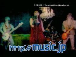 ERI-Destination0702.jpg