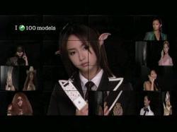 Sony-ERI0701