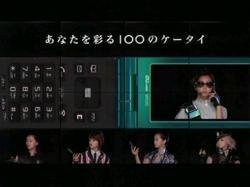 Sony-ERI0704