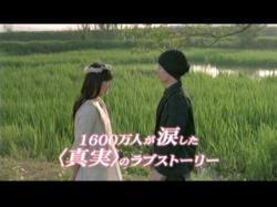 GAKI-Koizora0714.jpg