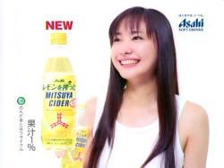 Lemon-GAKI0705