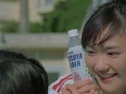 Mitsuya-GAKI0714