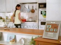NTT-GAKI0612