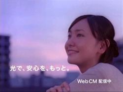 NTT-GAKI0615