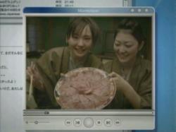 NTT-GAKI0702