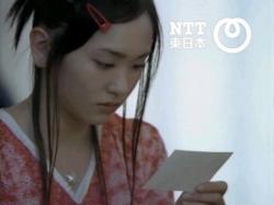 NTT-GAKI0711