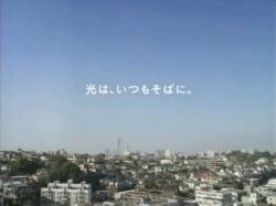 NTT-GAKI0715