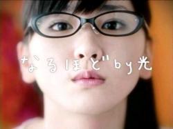 NTT-GAKI0722